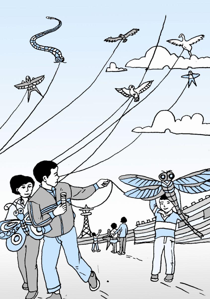 放风筝 - 课文内容图片图片