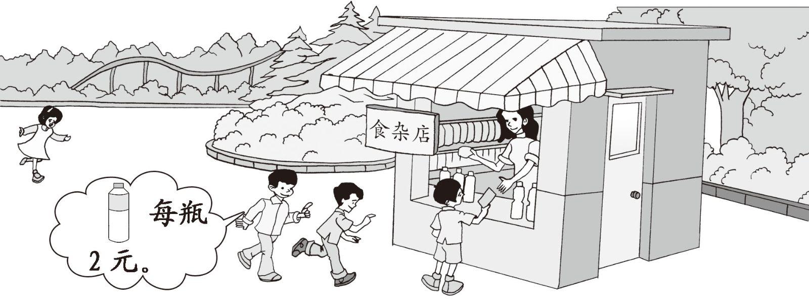 笔画平面图手绘简卧室图片展示东风路小学郑州图片